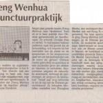 Castricum 28/04/2009