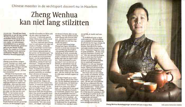 Haarlems Dagblad 16/09/2006
